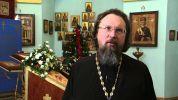 Отошел ко Господу клирик храма Живоначальной Троицы в Конькове протоиерей Алексий Пеньков
